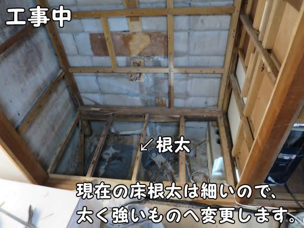 押入れの床面の解体