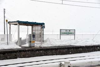 京ヶ瀬駅 - 越後下越・想い思い