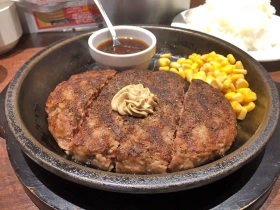 いきなり ステーキ ハンバーグ
