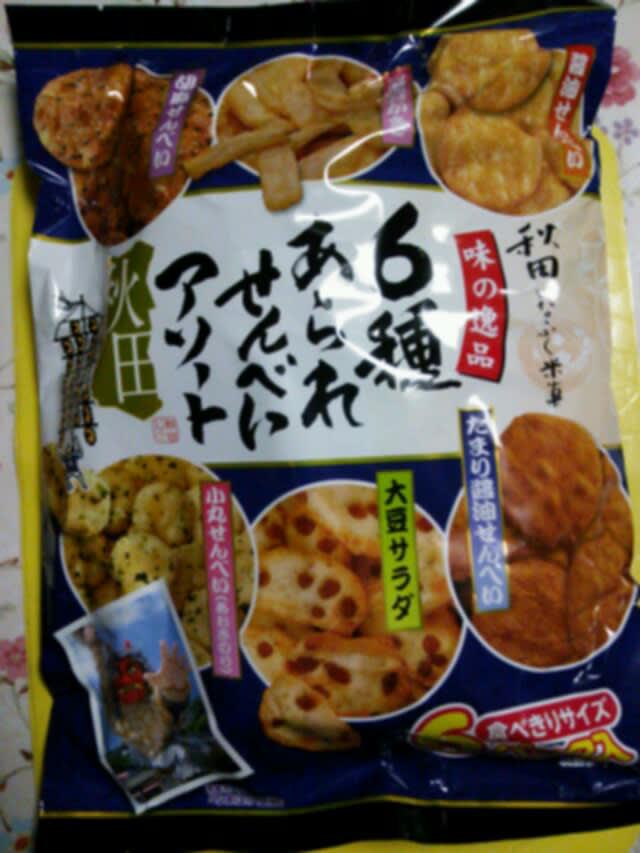 秋田いなふく米菓 - デパ地下弁...