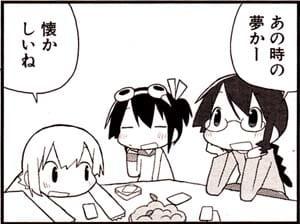 Manga_time_kr_carat_2011_11_p090