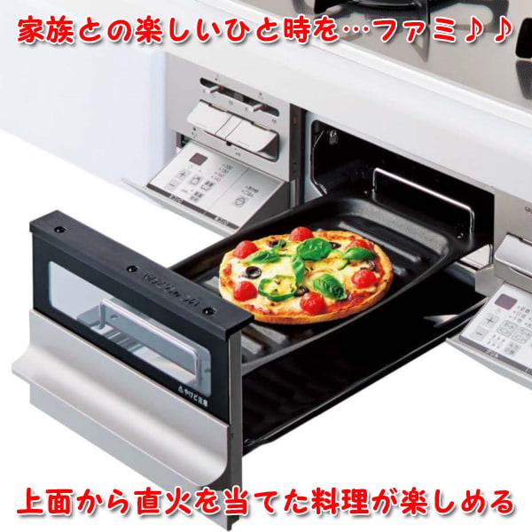 ビルトインガスコンロでピザを焼く