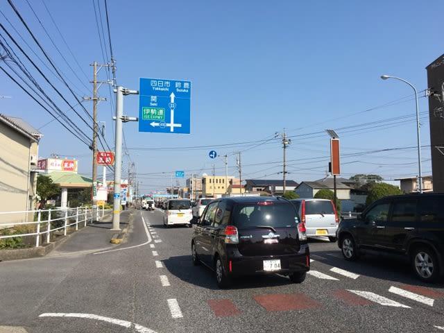 11/5 Sun 国道306号走破 - 飛行...
