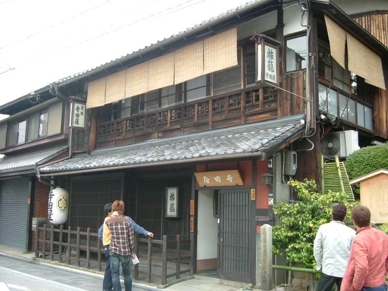 2008_0413kazoku0012