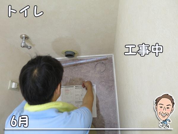 博多の建築士三兄弟_トイレ