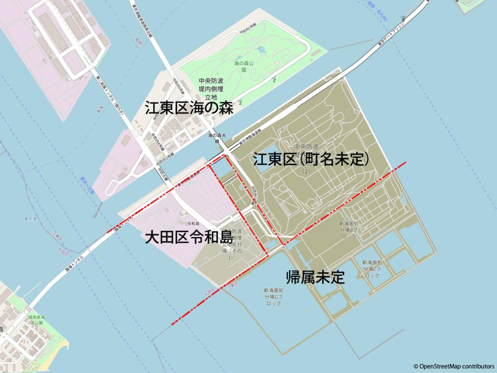 令和島(中央防波堤埋立地)