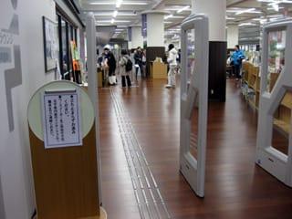 区 図書館 葛飾 図書館訪問記―東京図書館制覇!