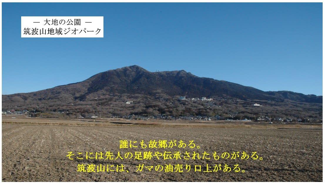 """水戸黄門は""""名君""""だったが、実在した徳川光圀の水戸藩の百姓は貧窮に ..."""