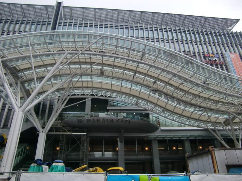 博多 駅 から 福間 駅
