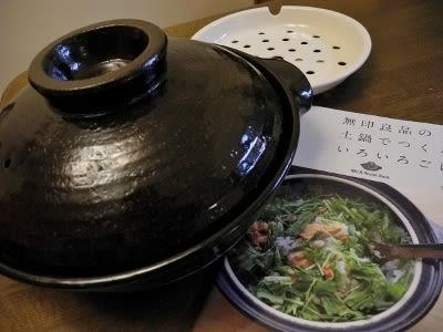 先日、無印のお店に行くと伊賀焼の土鍋がセールに♪
