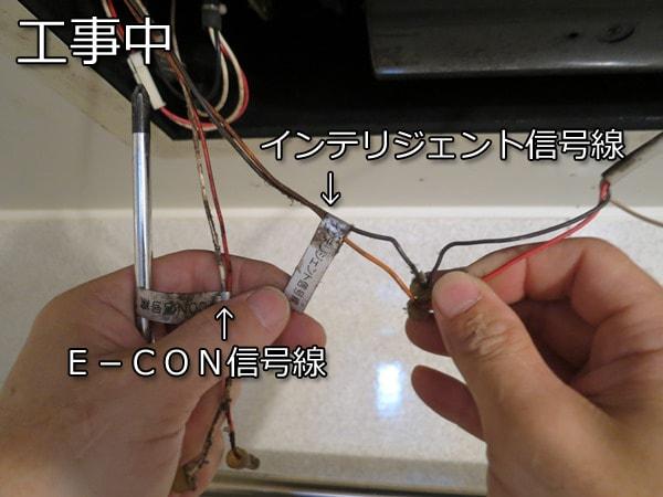 浴室暖房乾燥機BDV4104リモコンケーブル