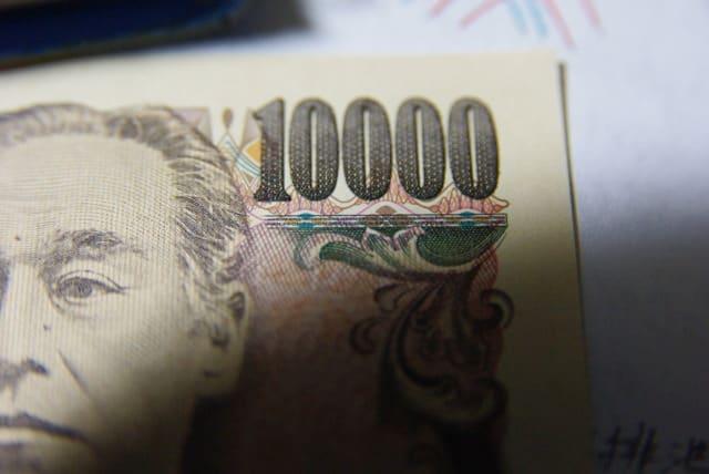 強い円は日本の国益 ミスター円...