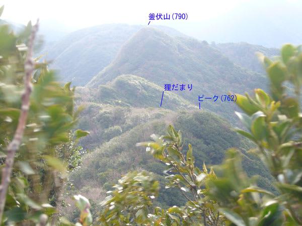 釜伏山(790) - yanの気まぐれ山...