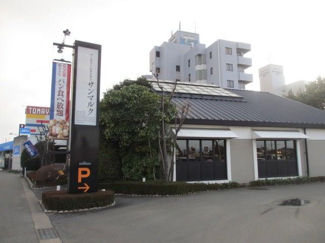 新宮町 サンマルク 福岡新宮店 - Beauty Road マユパパのブログ