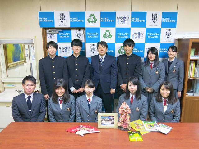 JENESYS 報告会 - 岡山県立津山...