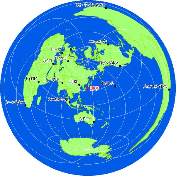 地図についてのよくある勘違い・・・正距方位図法による世界 ...