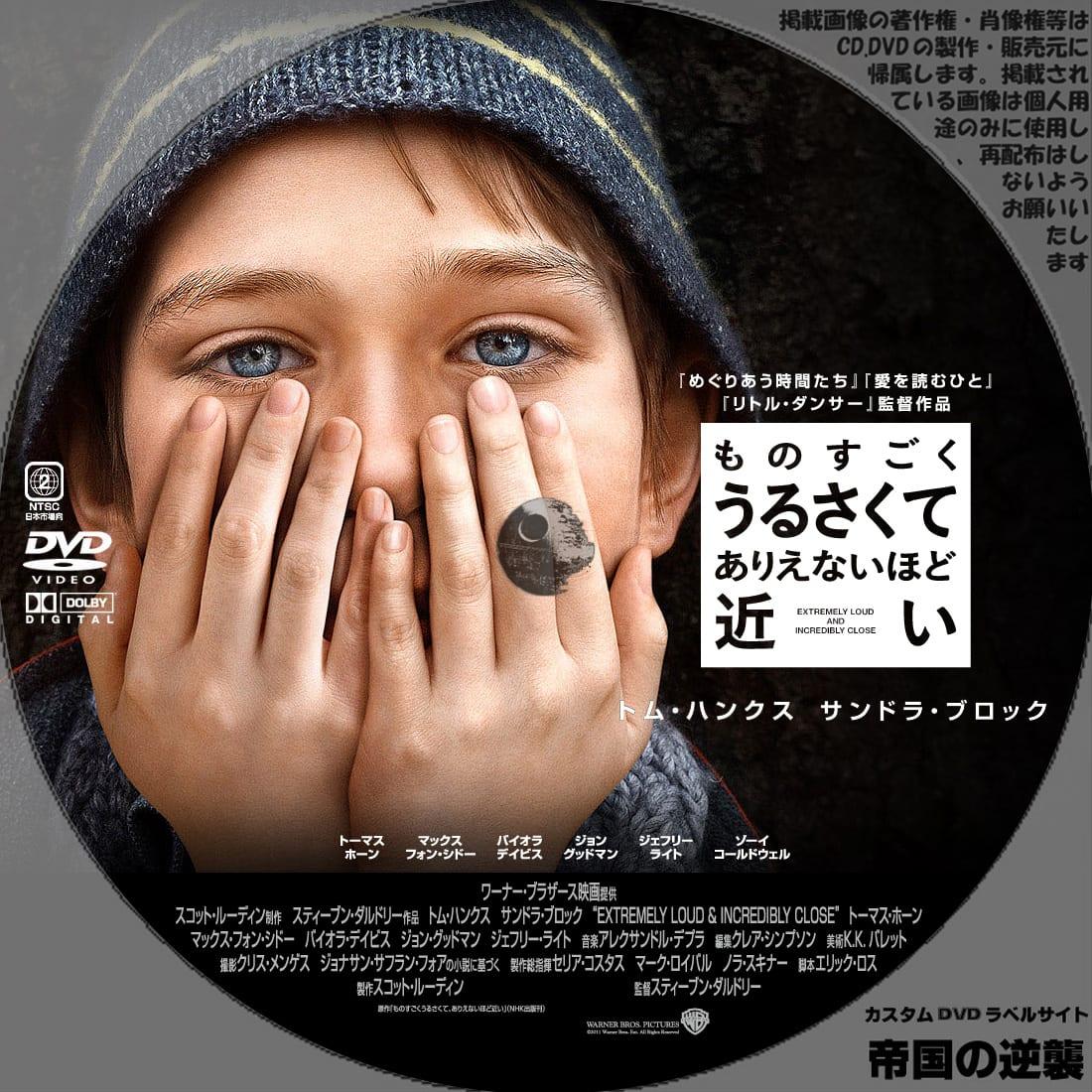 あり得ない! DVD-BOX II ポニーキャニオン 比較: 村木日暮里繊のブログ