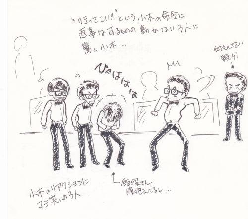 図星中の図星 悪ふざけ公演 - LO...