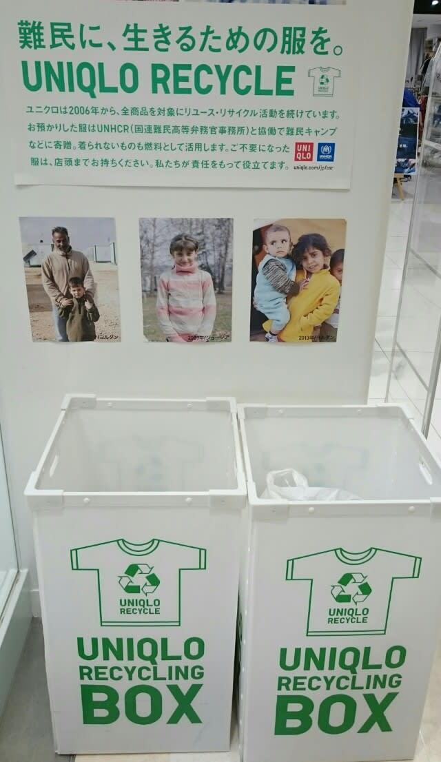 ユニクロ 古着 回収 2020 【まとめ】いらない服は捨てずにリサイクルへ、ファッションブランド...