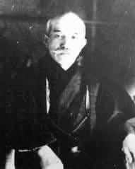 金子堅太郎と武士道 - ハーバード・ケネディスクールからのメッセージ