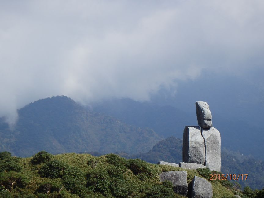 広島の山歩き(日記)
