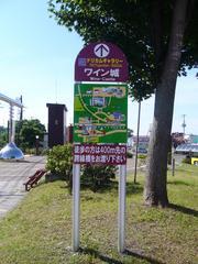 池田駅よりドリカムギャラリーへ