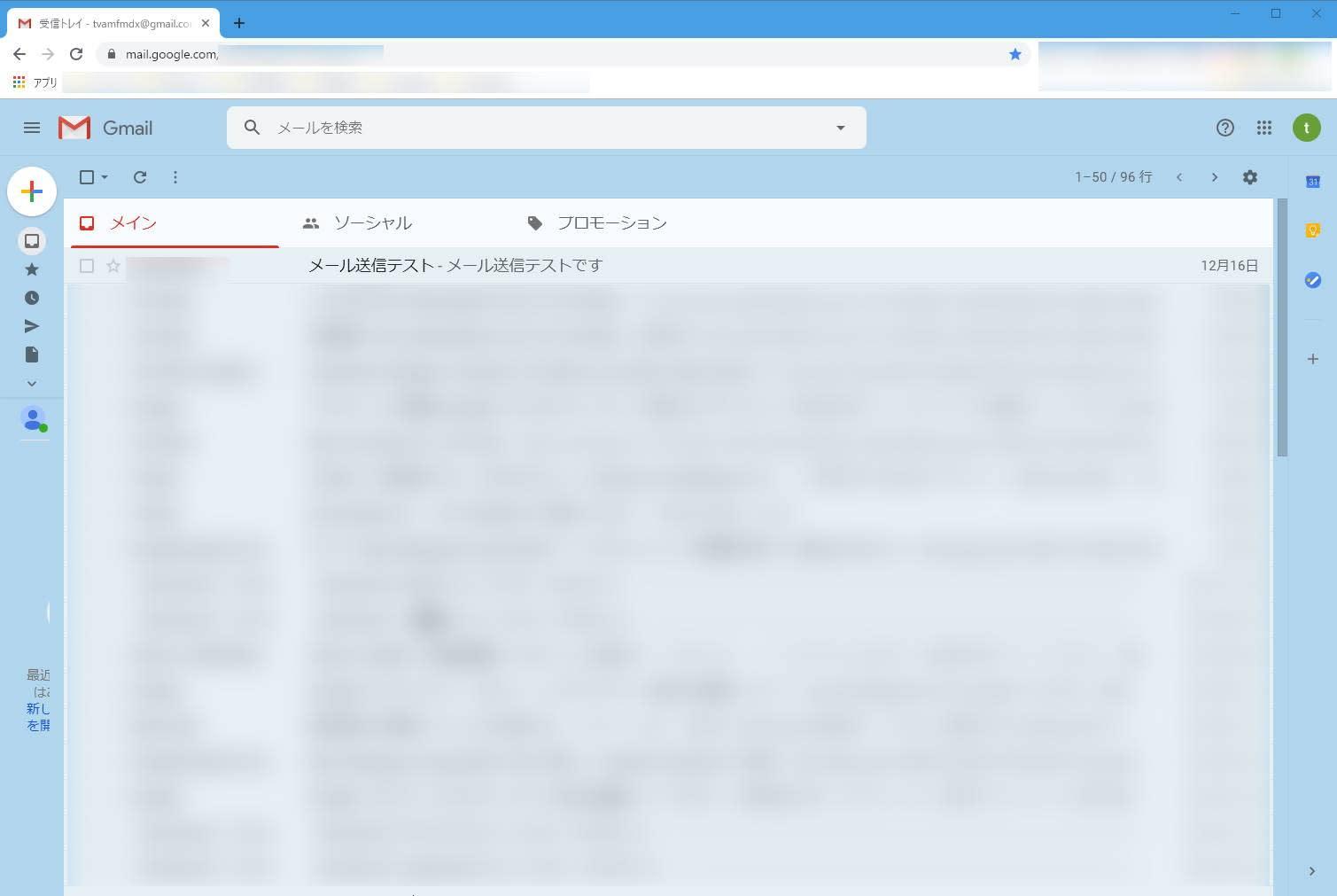変更 yahoo メール アドレス