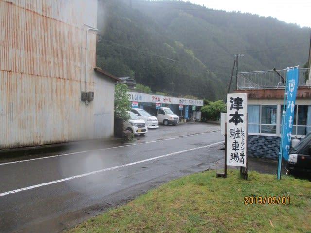 鮎 釣り 田川 有