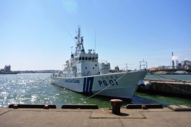 PS-01しんざん型巡視船 (海上保安庁) - 観光列車から! 日々利用の ...