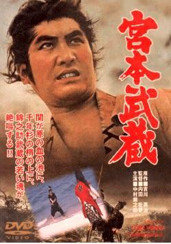 Miyamotomusashidvd
