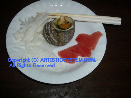 Imgp4619sazae