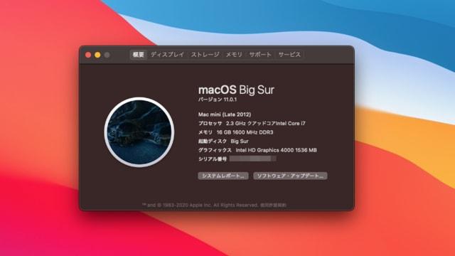 Sur 対応 機種 Big macOS Big