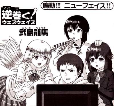 Manga_time_or_2012_04_p175