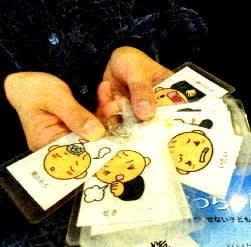体調不良を伝えるための携帯カード