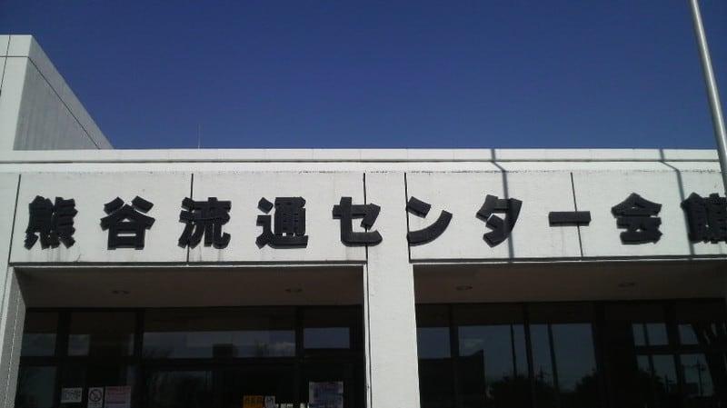2012021211020000