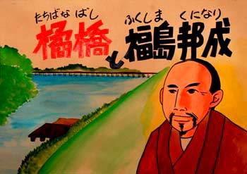 Kuninairi_0101_2