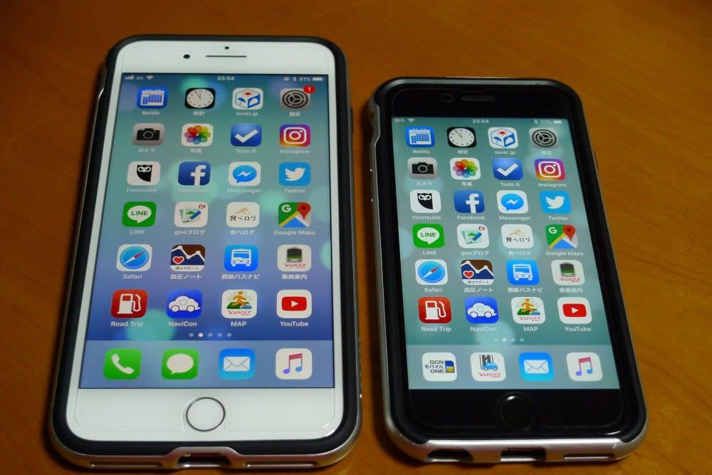 Iphone 脱獄 逮捕 / iphone8plus 風呂