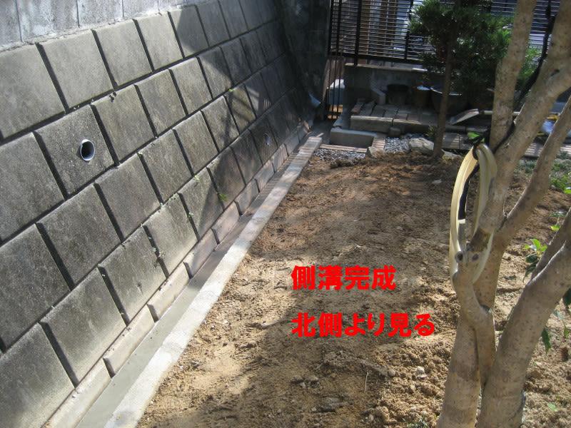 201210_house7