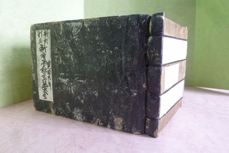 P1120941