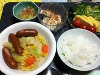 Eat141w