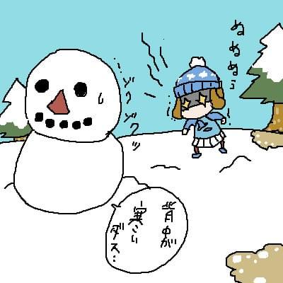 森 の 雪だるま どうぶつ とびだせ