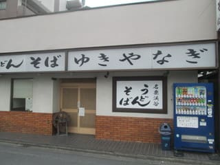 https://blogimg.goo.ne.jp/user_image/5c/b4/15346e3726800594264b9e8cfd200a71.jpg