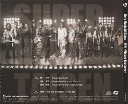 Hero Music All Stars(Rider Chi...