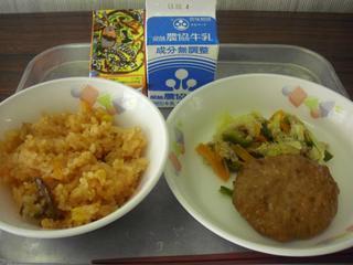 https://blogimg.goo.ne.jp/user_image/5c/c2/f28471a7de6834214816b6e07203eb46.jpg