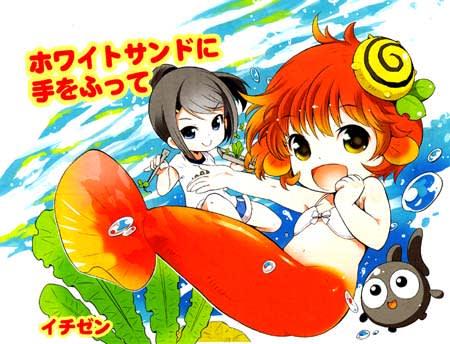 Manga_time_kr_carat_2014_10_p073