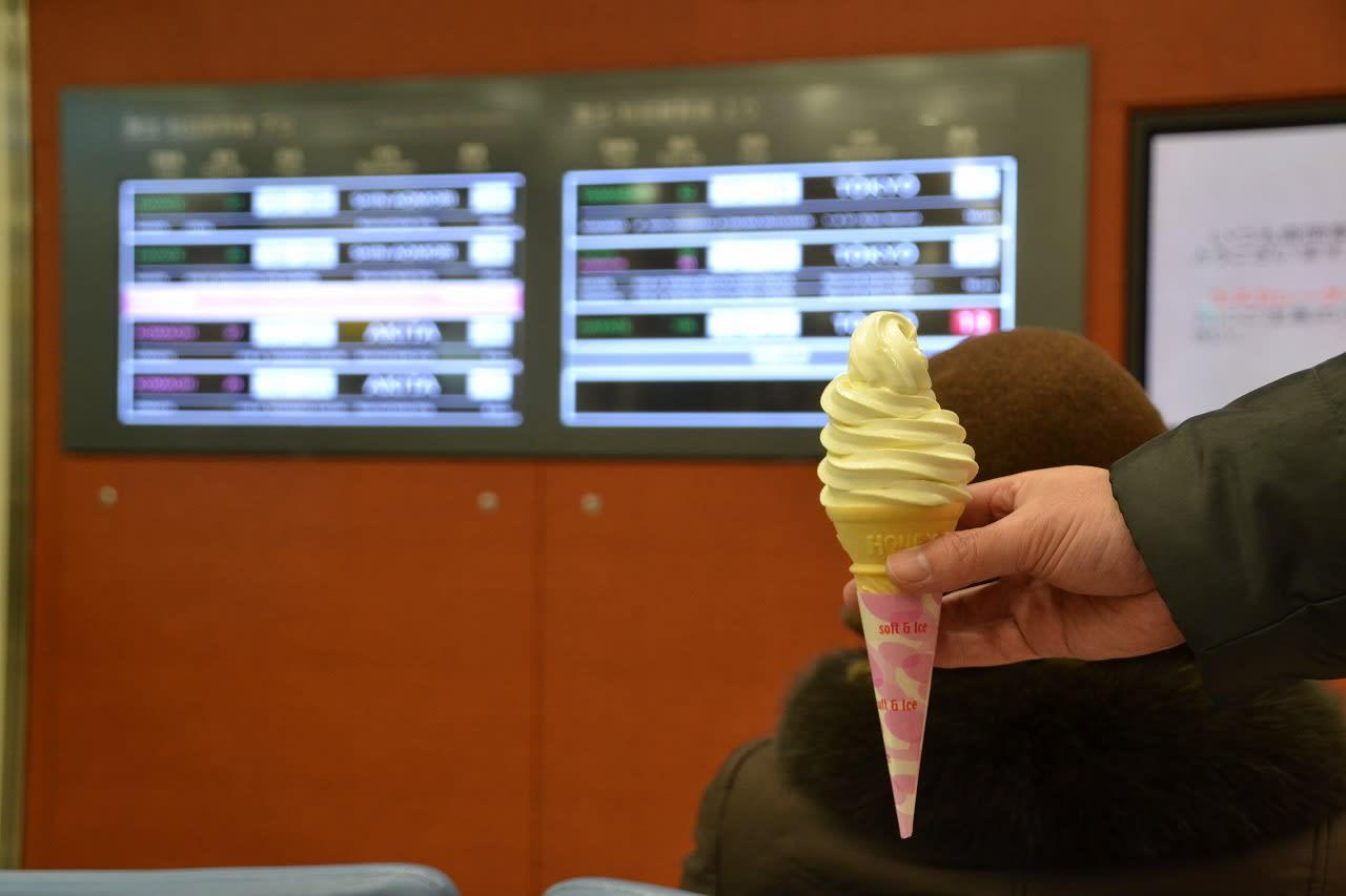 葛西駅(東京都)周辺の温泉、日帰り温泉、スーパー …