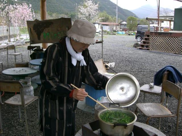 Yomogi2