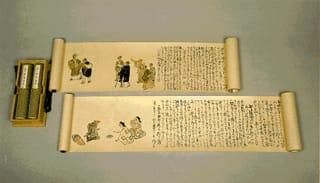 細道 序文 の 奥 和歌・古典好きはまず、「奥の細道」を読もう!