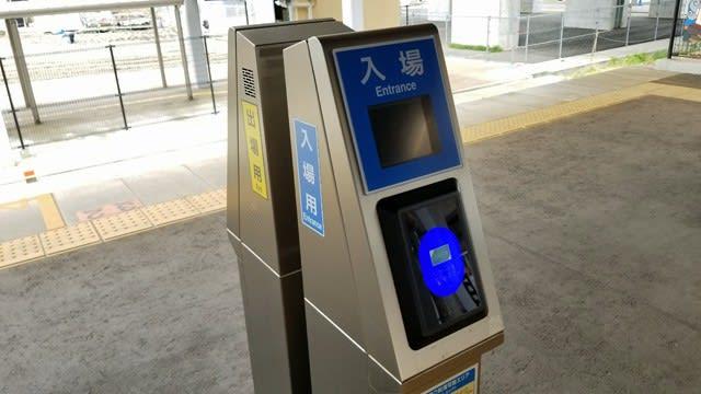 城端線新高岡駅の簡易型自動改札機