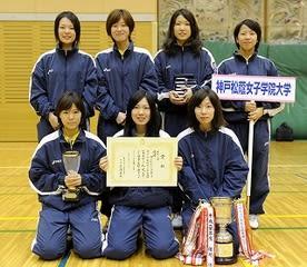 2部女子は神戸松陰女子学院大学 ...